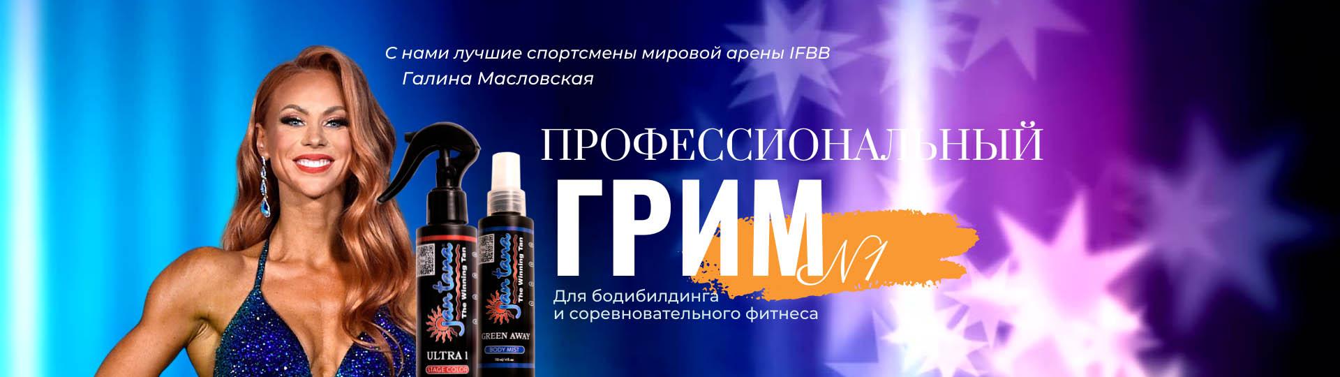 TOP-15 Bikini в INSTAGRAM: От Мукминовой до Усмановой. Без Красавиной и Романовой?